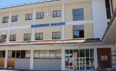Univerzitet u Istočnom Sarajevu: Raspisan konkurs za upis studenata