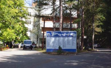 Za pripremu kovid odjeljenja u bolnici Foča 572.045 maraka