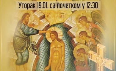 Miljevina: Prvi put plivanje za Časni krst