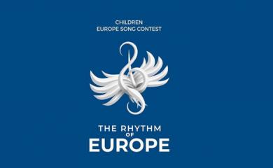 """Audicija za muzičko takmičenje """"Ritam Evrope"""" 26. aprila u Foči"""