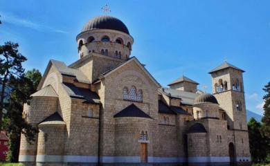 Sveta tajna jeleosvećenja u Svetosavskom hramu