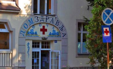 Smanjen broj pacijenata- kovid ambulanta se vratila u Dom zdravlja