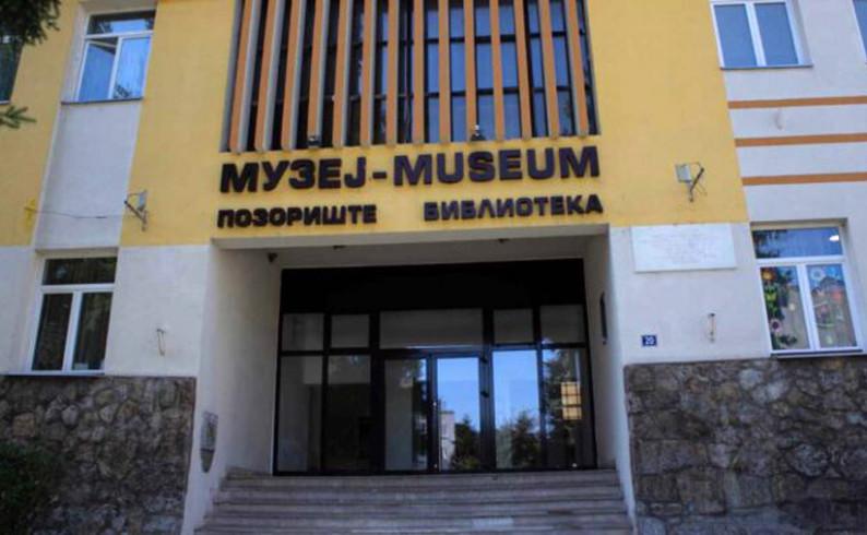 Izložba fotografija za Međunarodni dan muzeja